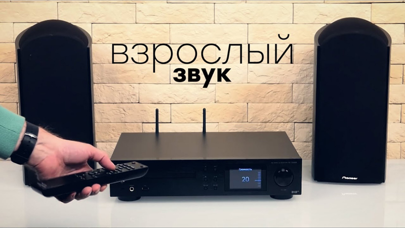 Amply+CD+DAC-Pioneer-NC-50DAB-4