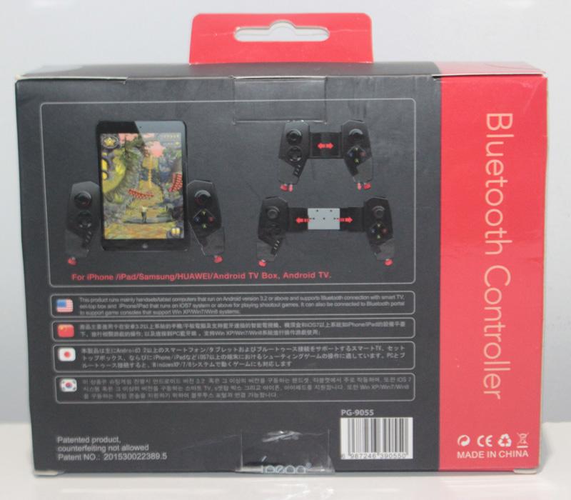 Mặt sau vỏ hộp Tay cầm chơi game bluetooth IPEGA PG-9055 Red Spider
