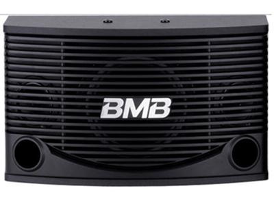 Loa Karaoke BMB CSN-255