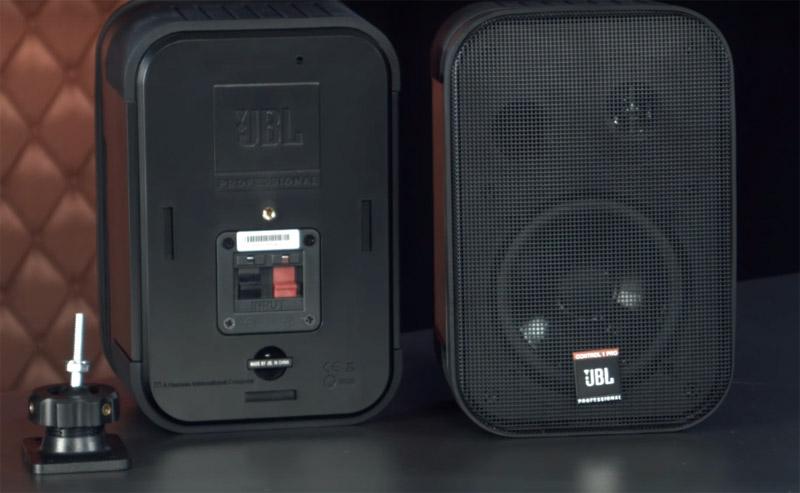 JBL Control 1 Pro hdradio 2