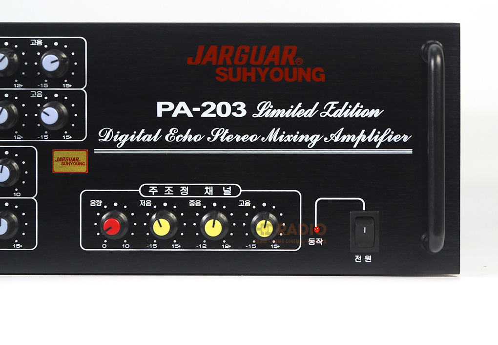 pa-203 limited edition