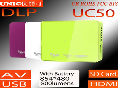may-chieu-mini-unic-uc50