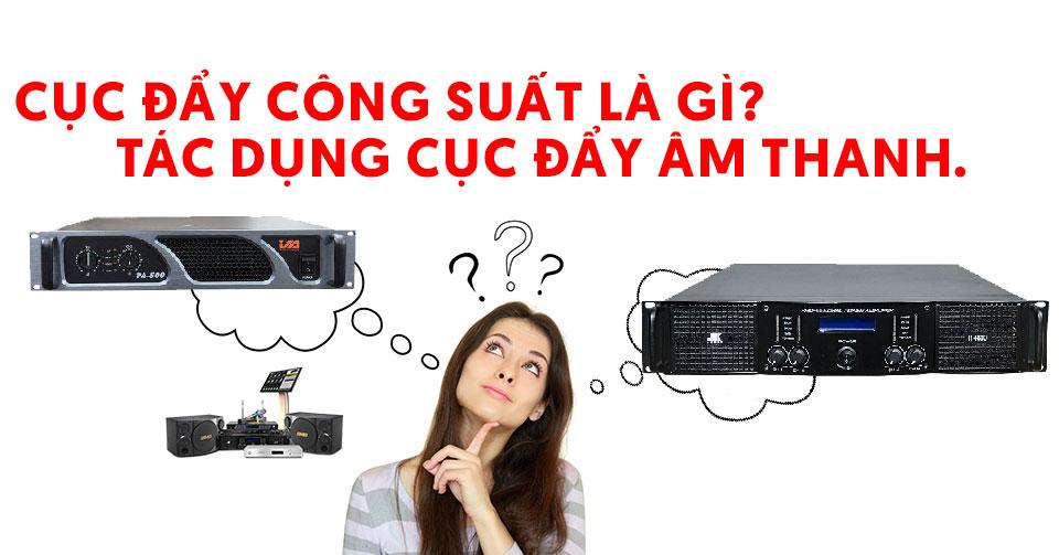 cuc-day-cong-suat-la-gi
