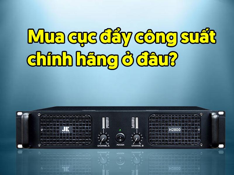 cuc-day-cong-suat