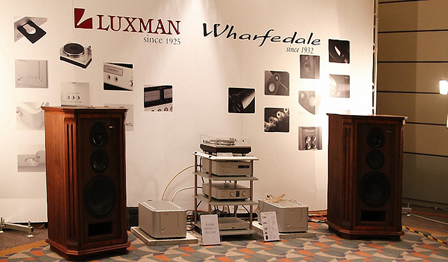 Loa-Wharfedale-Airedale-Classic-Heritage-trong-bo-dan-2